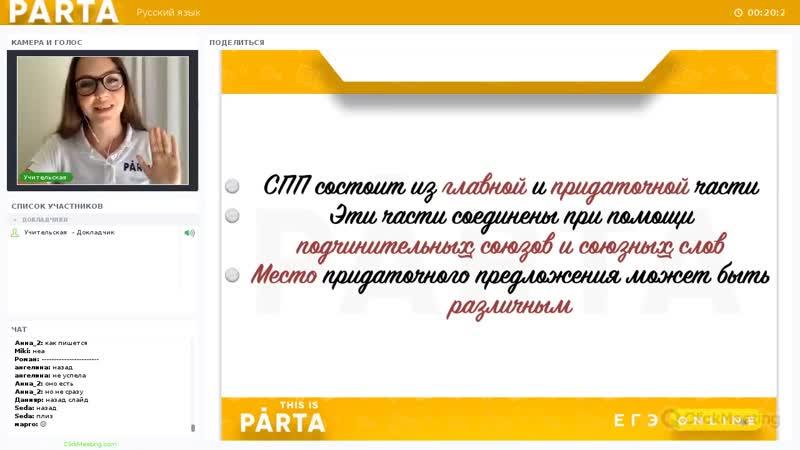 Тонкости блока Пунктуация ЕГЭ Русский язык 2019
