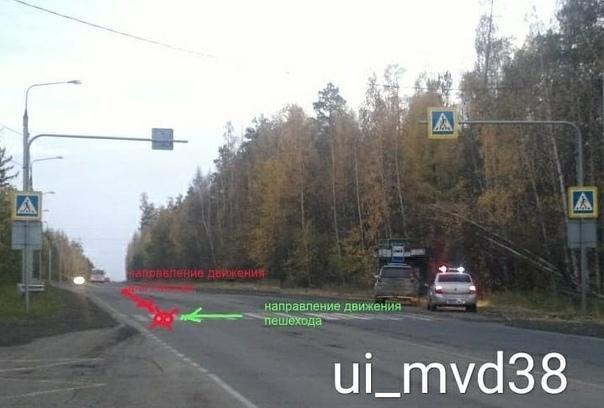 ДТП на Усть-Илимском шоссе 06.10.2018