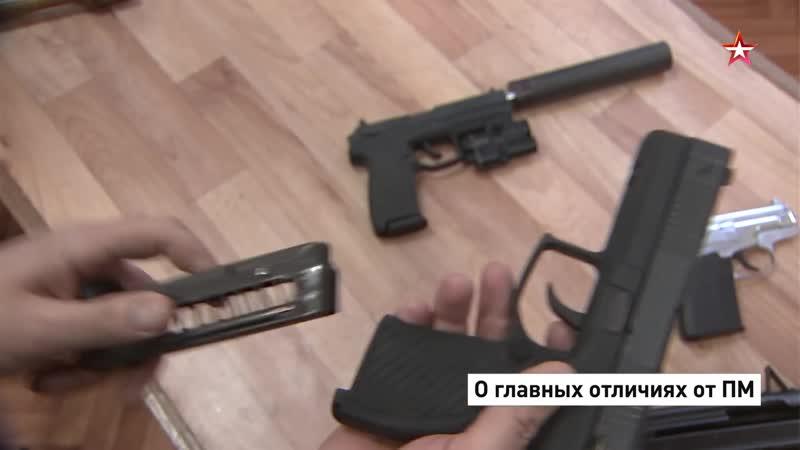 Замена для Макарова Разработчик о новейшем пистолете Удав