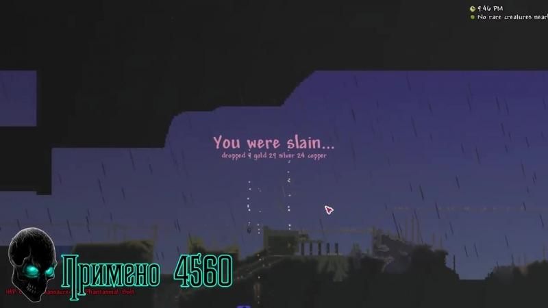 [Obsidian Time] Moonlord БЕЗ получения урона!