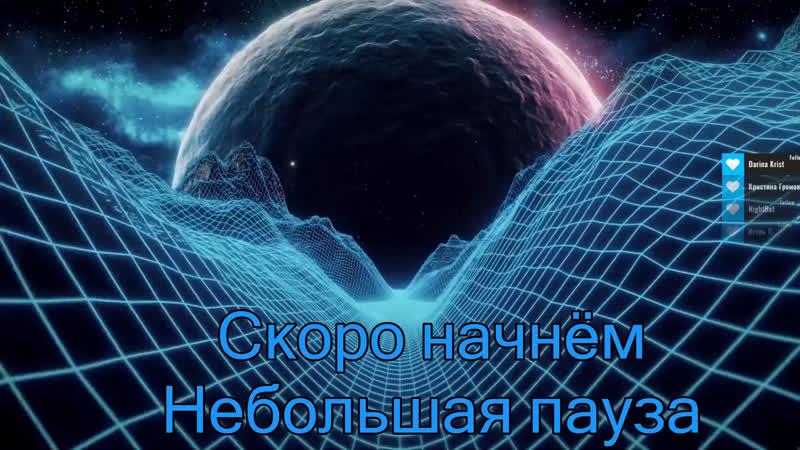 Алексей Вейс - live via Restream.io