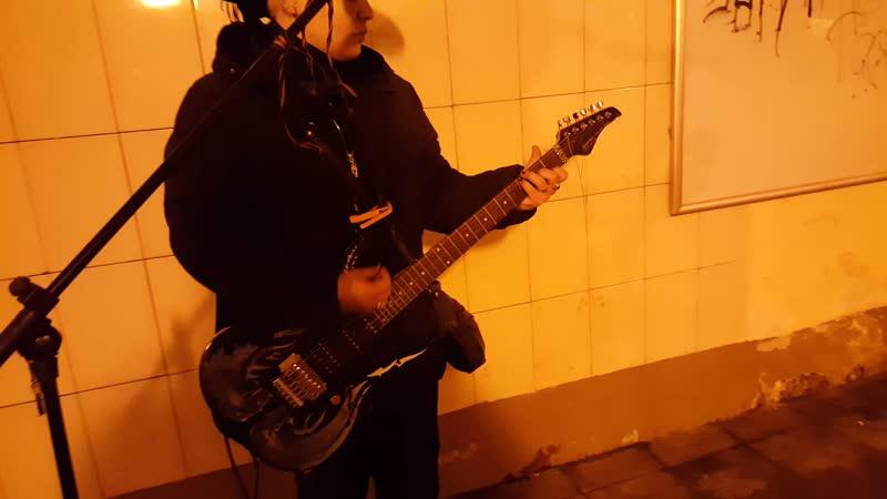 Уличный музыкант г.Люберцы Lyubertsy