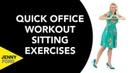 Быстрая тренировка верхней части тела в офисе сидя. Quick Office Workout at Work Seated Exercises 13 Minute Strength Upper Body