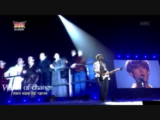 181031 EXO Chanyeol — Wind of Change (Scorpions Cover) @ 180915 Music Bank in Berlin