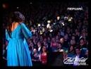Ани Лорак - Стань для меня 2011
