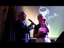 Фрагмент видеозаписи с концерта Ольги Колмаковой-Эхо любви
