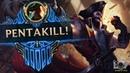 Best Pentakill Montage 107 - League of Legends | LoL