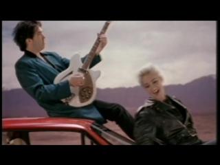Roxette - joyride  | 1991 год | клип [official video] hd