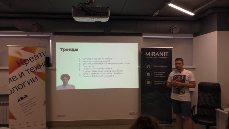 Роман Чигирев - Как это работает: контент-агентство
