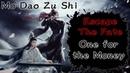 『AMV』One for the Money『Mo Dao Zu Shi』