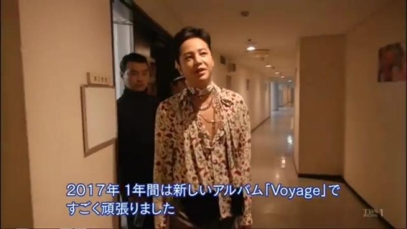 Jang Keun Suk • CRISHOW4 Osaka TBS
