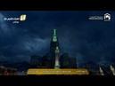 24th October 2018 Makkah RAIN