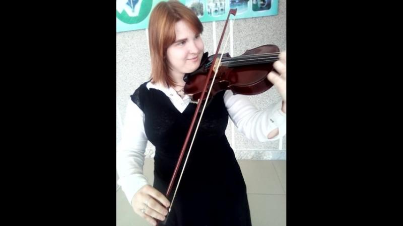 типа скрипачка 3