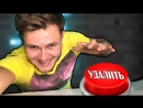 FROST УДАЛИЛ Майнкрафт