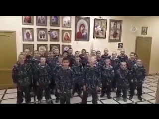 Кадеты о Руси,