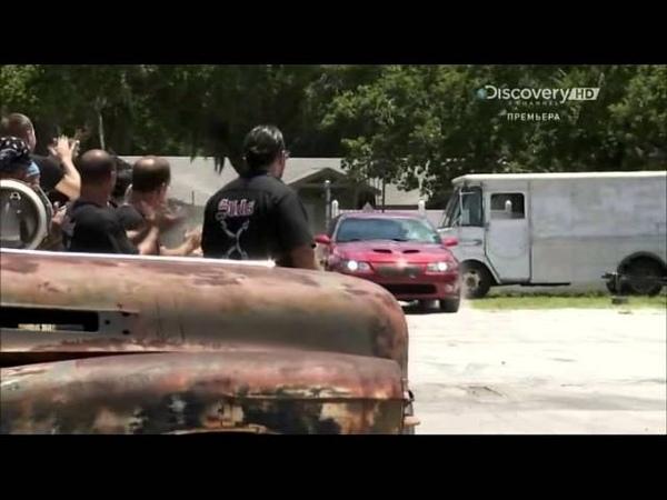 06 Дорога к прибыли GeneralFilm