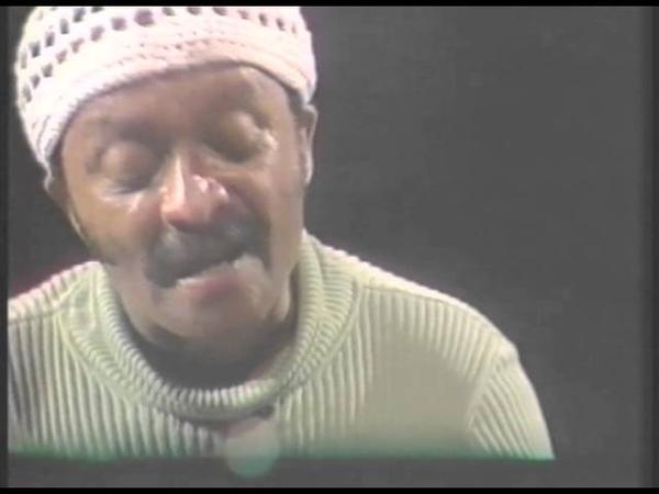 Cecil Taylor: Montreux 1974