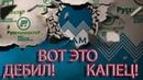 ХОТИТЕ ПОСМЕЯТЬСЯ СЛУШАЙТЕ РУССКОЛЛЕКТОР ОТЖИГ Как не платить кредит Кузнецов Аллиам