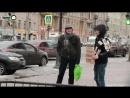 Что будет с костюмом из настоящих денег в Санкт Петербурге _ Социальный эксперим