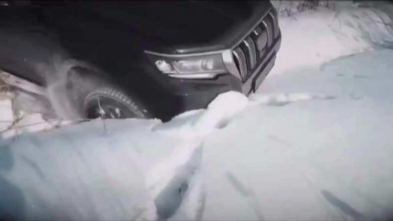 Зимняя проходимость TOYOTA LAND CRUISER PRADO
