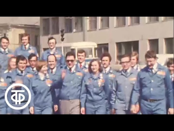 Рапорты ХVIII съезду комсомола. Время. Эфир 24.04.1978