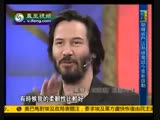 2013 Keanu Reeves at the Chinese show A Date With Luyu