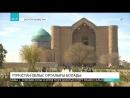 Үш миллионға жуық халқы бар Оңтүстік Қазақстан облысының орталығы Түркістан шаһары болып өзгереді