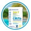 Таблетированная соль Краснодар, доставка по краю