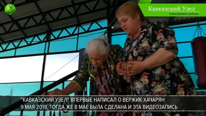 Чиновники пообещали жильё престарелой жительнице Кубани, понадеявшись на то, что она вскоре умрёт и не прогадали