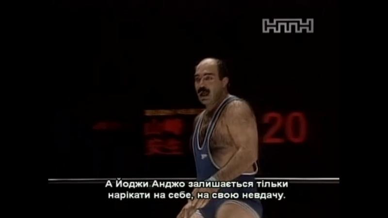 214_Hashimikov,Zangief - Yamasaki,Anyon