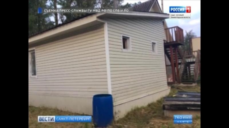 В Ленинградской области полицейские закрыли подпольную нарколабораторию.