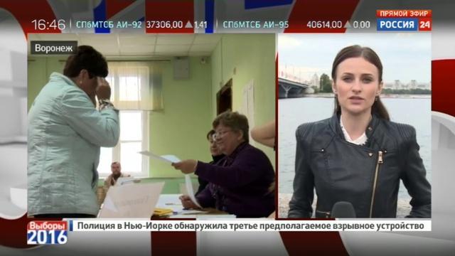 Новости на Россия 24 • 20-летняя традиция: в селе под Воронежем первому избирателю дарят водку