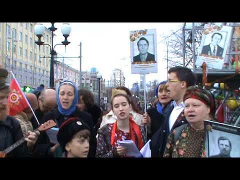 Семейный ансамбль фольклорной песни Багренье ч 2