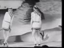 Совершенно неполиткорректный арабский танец. 1934 год.