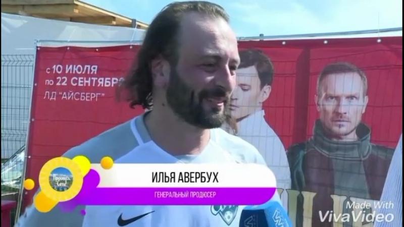 Илья Авербух играет в футбол