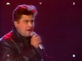 Любэ Не Губите Мужики 1991 Клипы.Дискотека 80-х 90-х Советские хиты.