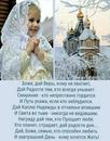 Наталья Шестакова фото #5