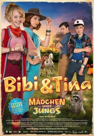 Биби и Тина: Девчонки против мальчишек (Bibi & Tina: Mädchen gegen Jungs) 2016  смотреть онлайн