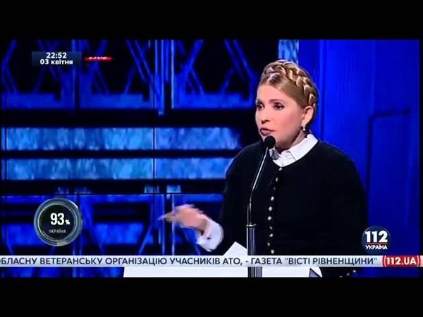 Тимошенко Украинцам поставляют разбавленный газ