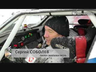 Один день на ралли-рейде http://ulpravda.ru