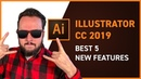 5 Best New Features in Adobe Illustrator CC 2019