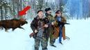 Охота на лося Приколы на охоте с дядей Борей Выживание в лесу 24 часа