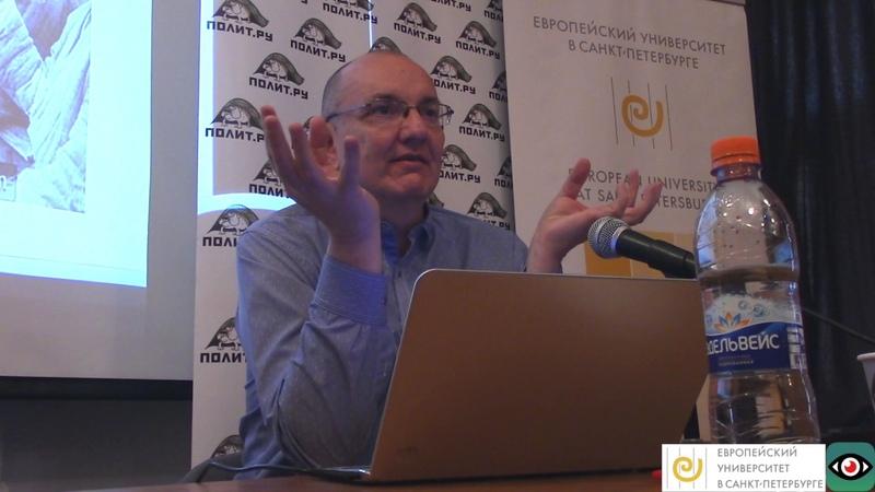Сергей Абашин «Был ли СССР колониальной империей»