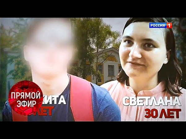 Учительница хочет выйти замуж за 15-летнего школьника. Андрей Малахов. Прямой эфир от 13.11.18