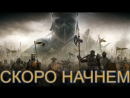 For Honor ► XBOX ONE ► Судья и палач ► Юстициарий 03