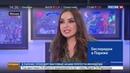 Лейла Алиева - да, да, да, Тупая деревенщина-Интервью по Турецкий