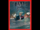 Three Time Magazine Covers animated
