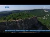 Выходные в Крыму