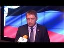 Проблема коррупции в ДНР. Решить, нельзя простить
