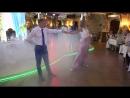 Первый танец Инна Евгений 25 августа 2018 свадебное видео т.89093182807